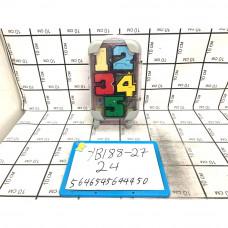 Цифры-Трансформеры набор 24 шт в кор. YB188-27