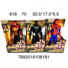 818 Супергерои в ассортименте 70 шт в кор.