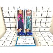 Кукла Холод, 144 шт. в кор. 8926-A3