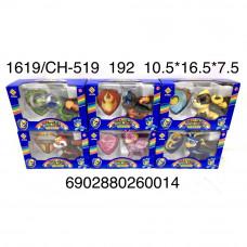 1619/CH-519 Собачки Единороги с жетоном, 192 шт. в кор.