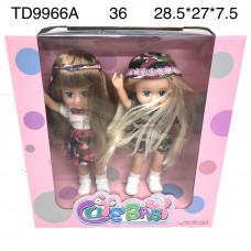 TD9966A Куклы 2 шт. в наборе, 36 шт. в кор.