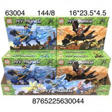 63004 Конструктор Герои из кубиков 8 шт. в блоке,18 блоке в кор.
