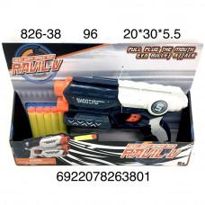 826-38 Бластер с мягкими пульками, 96 шт. в кор.