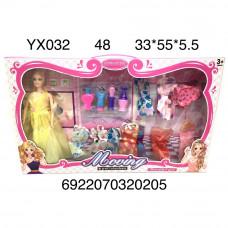 YX032 Кукла с аксессуарами набор, 48 шт. в кор.