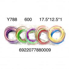 Y788 Стержни для 3D Ручки, 600 шт. в кор.