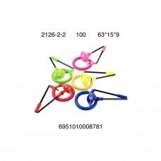 2126-2-2 Нейроскакалка (свет), 100 шт. в кор.