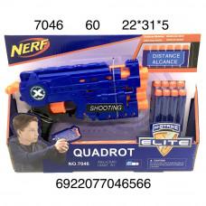 7046 Бластер с мягкими пулями, 60 шт. в кор.