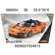 666004 Конструктор Автомобиль 267 дет. 36 шт в кор.
