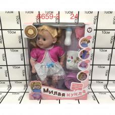 6659-3 Милая кукла с аксессуарами 24 шт в кор.
