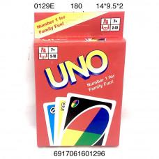 """0129E Настольная игра """"Uno"""", 180 шт. в кор."""