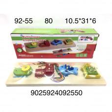 92-55 Деревянная игрушка Сортер 80 шт в кор.