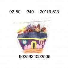 92-50 Набор для кукольного театра, 240 шт. в кор.