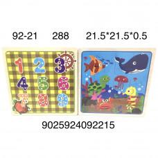 92-31 Деревянная игрушка Пазл свкладыш, 288 шт. в кор.