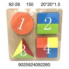 92-26 Деревянная игрушка Цифры 150 шт в кор.