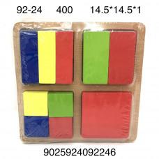 92-24 Деревянная игрушка Сортер, 400 шт. в кор.