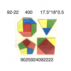 92-22 Деревянная игрушка вкладыш-Сортер фигуры, 400 шт. в кор.