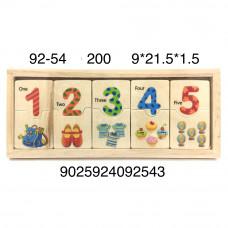 92-54 Деревянная игрушка Считалочка 200 шт в кор.