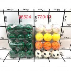26524 Йо-Йо мячик 12 шт. в блоке, 720 шт. в кор.