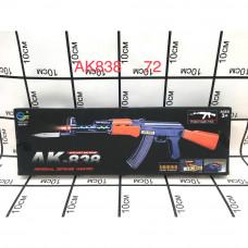 AK838 Автомат, 72 шт. в кор.