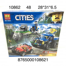 10862 Конструктор Город 315 дет., 48 шт. в кор.