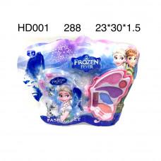 HD001 Косметика Холод, 288 шт. в кор.