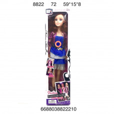 8822 Кукла Ростовая 60 см, 72 шт. в кор.