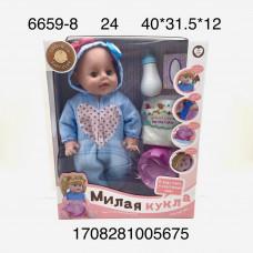 6659-9 Милая кукла с аксессуарами, 24 шт. в кор.