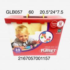 GLB057 Конструктор 18+ 30 дет., 60 шт. в кор.