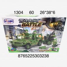 1304 Конструктор Танк батл 320 дет., 60 шт. в кор.
