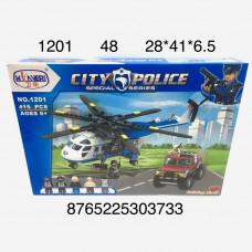 1201 Конструктор Городская полиция 415 дет. 48 шт в кор.