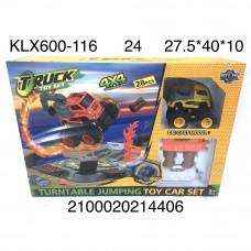 KLX600-116 Автотрек 28 дет. набор, 24 шт. в кор.