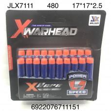 JLX7111 Мягкие пульки для бластера 20 шт. в наборе, 480 шт. в кор.