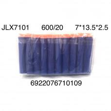 JLX7101 Мягкие пульки для бластера 20 шт. в наборе, 600 шт. в кор.