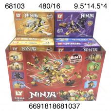 68103 Конструктор Ниндзя 16 шт. в блоке,30 блоке. в кор.