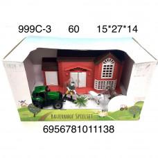 999C-3 Игровой набор Ферма, 60 шт. в кор.