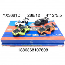 YX3681D Модельки (металл) 12 шт. в блоке, 288 шт. в кор.