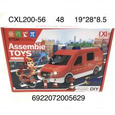 CXL200-56 Машина Пожарная конструктор 52 дет., 48 шт. в кор.