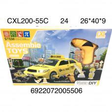 CXL200-55C Машина конструктор Такси 52 дет., 24 шт. в кор.