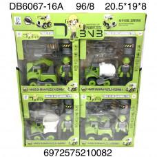 DB6067-16A Игровой набор с машинками 8 шт. в блоке, 96 шт. в кор.