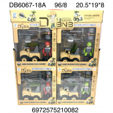 DB6067-18A Игровой набор с машинками 8 шт. в блоке, 96 шт. в кор.