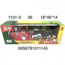 1101-3 Игровой набор Счастливая ферма, 36 шт. в кор.