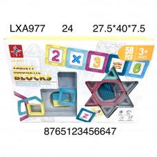 LXA977 Магнитный конструктор 58 дет., 24 шт. в кор.