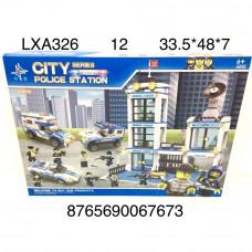 LXA326 Конструктор Город 818 дет., 12 шт. в кор.