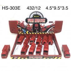 HS-303E Машинки модельки пожарная машина 12 шт в блоке, 432 шт в кор.