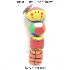 738-8 Мячики 4 шт. в сетке, 120 шт в кор.