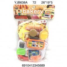 YJB638A Набор Пекарня 72 шт в кор.