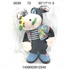 0039 Мягкая игрушка Корова 72 шт в кор.