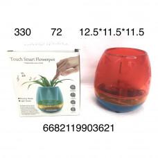 330 Сенсорный умный цветочный горшок, 72 шт. в кор.