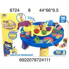 8724 Набор для лепки + стол, 8 шт. в кор.