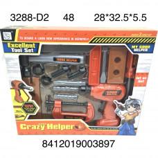 3288-D2 Набор инструментов, 48 шт. в кор.